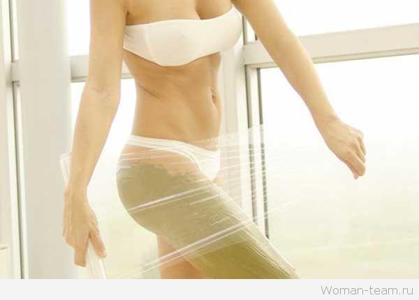 Обертывание пленкой для похудения