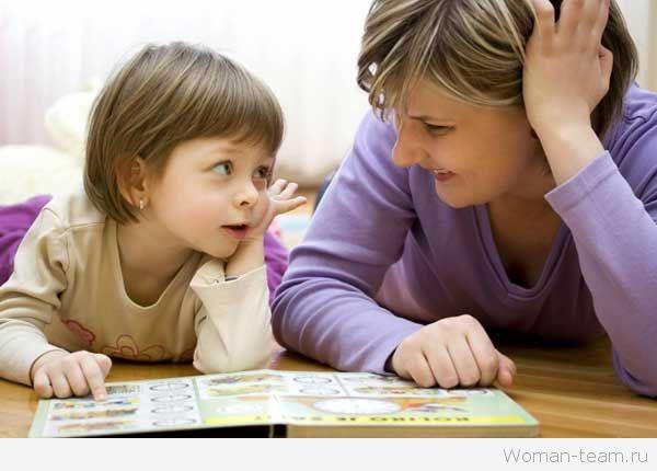 Как научить говорить ребенка букву Ш