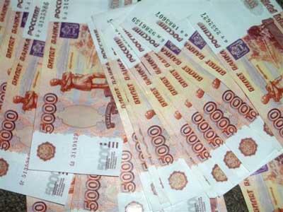 ДЕНЬГИ (СОННИК) К чему снятся деньги бумажные или