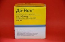 Дешевые аналоги и заменители препарата Де-Нол с ценами