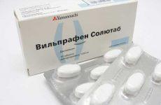 Дешевые аналоги и заменители препарата вильпрафен с ценами: свечи и таблетки