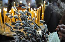 Как празднуют Вербное воскресенье, когда отмечают, его значение для православных христиан и традиции проведения