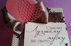 Какой подарок подарить мужу на Новый год?