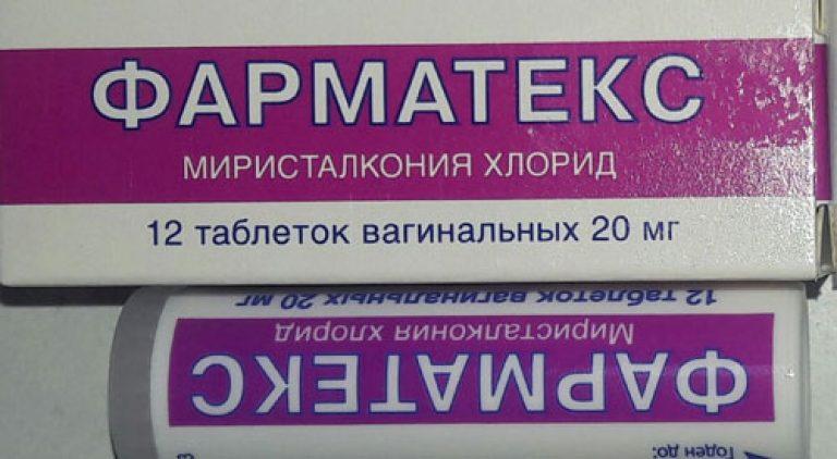 фарматекс таблетки инструкция по применению цена фото