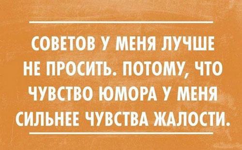 Скачать Вконтакте Онлайн - браузер для соц сети