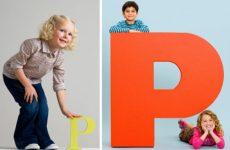 Логопедические упражнения, игры и различные методики, используемые для того, чтобы правильно и быстро научить ребёнка выговаривать букву Р