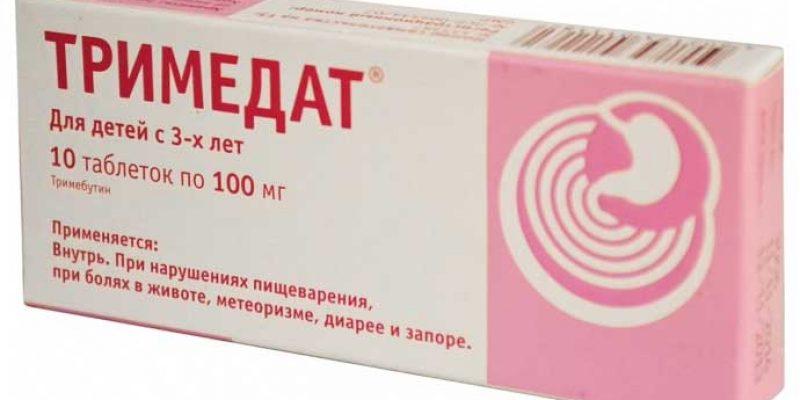 Дешевые аналоги и заменители препарата тримедат для детей и взрослых