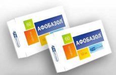 Дешевые аналоги и заменители препарата афобазол с ценами