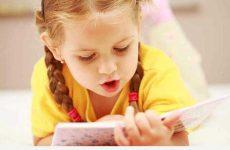Учимся выговаривать буквы