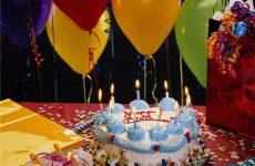 Сценарий дня рождения