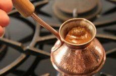 Как варить молотый и натуральный кофе с пенкой в турке?