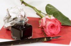 Примеры любовных и прощальных писем для любимого мужчины